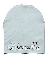 Двойная шапочка 44-46,48-50,52-54 см. Andriana Kids голубая