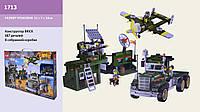 Конструктор Brick 1713  687дет., в собранной коробке 52*73*4 см
