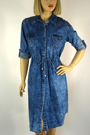 Платье джинсовое большого размера Sinsere, фото 2