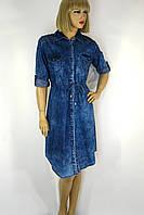 Платье джинсовое большого размера Sinsere