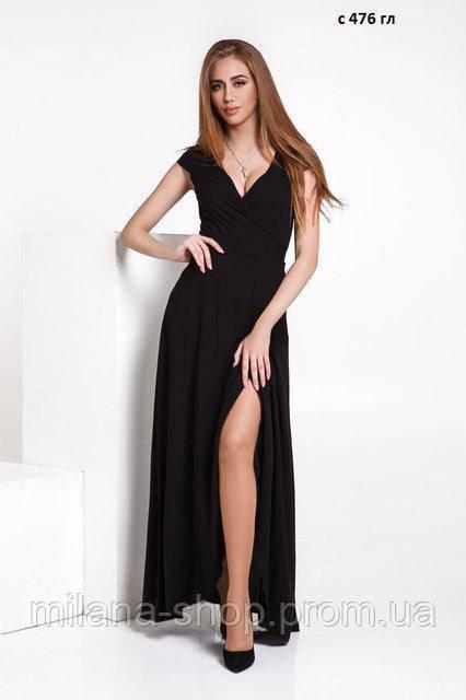 Шикарное вечернее платье , цена 620 грн., купить в Кременчуге — Prom ... e840a6f27eb
