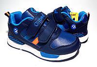 Кроссовки для мальчика р.26-31 ТМ Clibee F680 blue-blue
