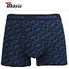 Мужские боксеры стрейчевые марка «INDENA» АРТ.75023