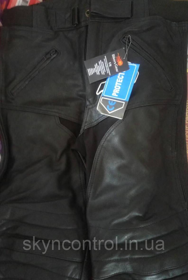 Мотоциклетные кожаные штаны Bikers Gear 175см рост.  50 размер.