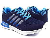 Текстильные кроссовки для мальчика р.32-37 ТМ Clibee F679 blue-l.blue