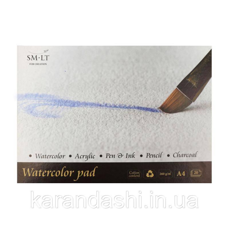 Альбом для акварели А4 SMILTAINIS Watercolor pad, 260кв.м, 20листов 25% хлопка AS-20(260)