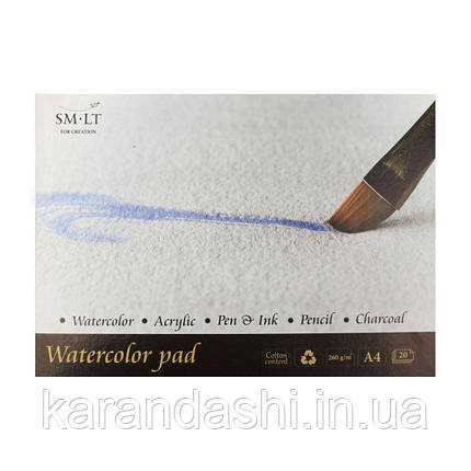 Альбом для акварели А4 SMILTAINIS Watercolor pad, 260кв.м, 20листов 25% хлопка AS-20(260), фото 2