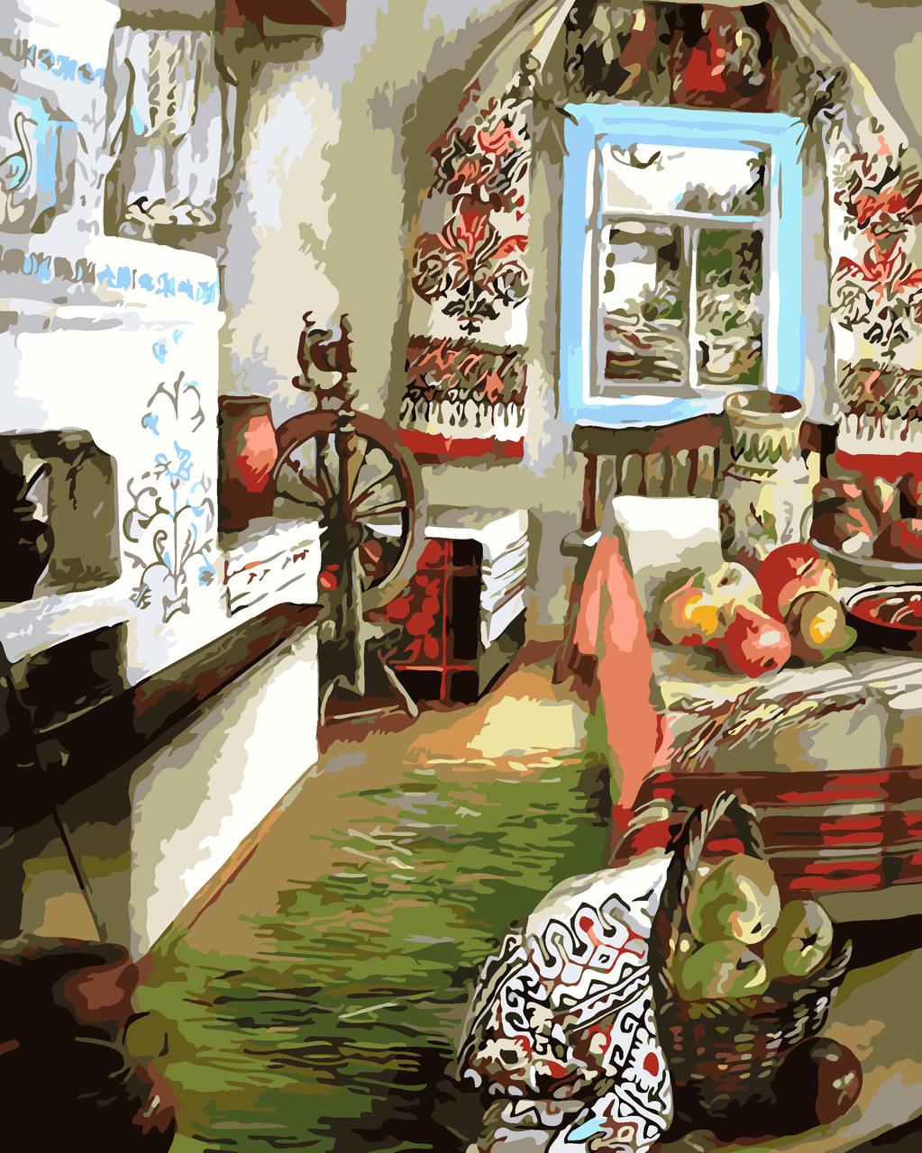 """Картина по номерам """"Украинский уют"""" 40*50см"""