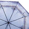 Механический зонт MAGIC RAIN, ZMR1224-6, голубой, фото 3