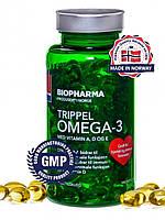 Biopharma Tripple Omega-3, Омега 3, vitamin A,D,E, Норвегия, 144 капс., Концентрированный Рыбий Жир.
