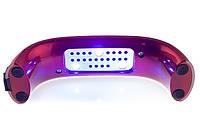 УФ-LED лампа Мини цветы фиолтетовые (таймер 30, 60сек) 9 Вт