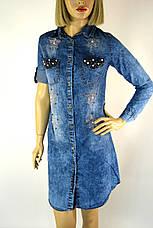 Джинсове плаття туніка з стразами Sinsere, фото 3