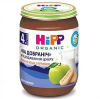 Молочная каша HIPP с печеньем Спокойной ночи, 190 г