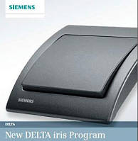 SIEMENS DELTA IRIS (Siemens, Германия) - розетки и выключатели