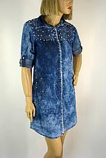 Джинсова туніка плаття з стразами Sinsere, фото 2