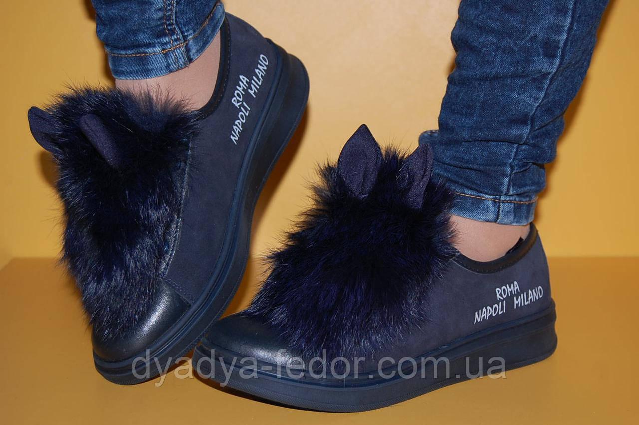 Подростковые детские кожаные туфли ТМ Bistfor код 78135 размеры 32-35