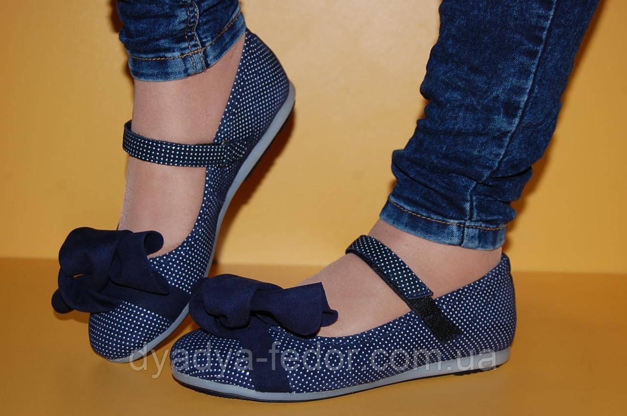 Детские кожаные туфли ТМ Bistfor код 70126 размеры 25-35