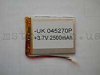 Аккумулятор Батарея для планшета (4*52*70мм) 2500 mAh