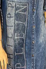 Джинсова туніка плаття з принтом philipp plein, фото 3