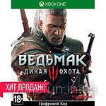 Новая услуга! Продажа цифровых версий игр Xbox One