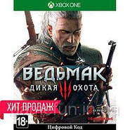 Нова послуга! Продаж цифрових версій ігор Xbox One