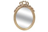Зеркало овальное в раме 72см, цвет - золото