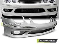 Передний бампер тюнинг обвес Mercedes W211 в стиле E55 AMG до рестайл