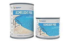 Acmelight Pool - светящаяся резиновая краска для бассейнов, 1 л, 2 л