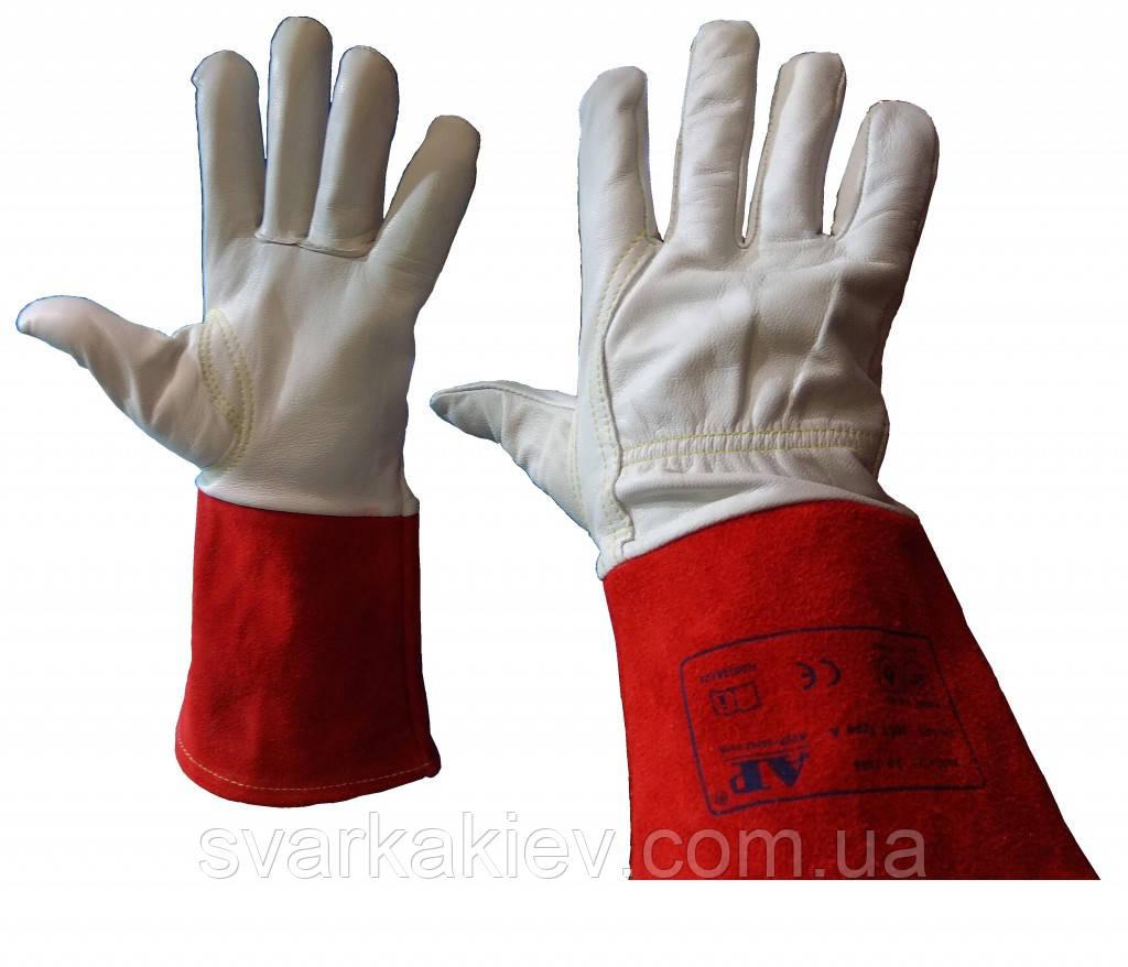 Сварочные перчатки АР-1066