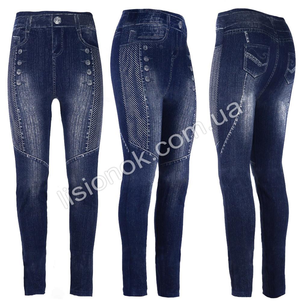 Лосины под джинс на махре S-XXL