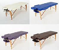 Массажный стол 3-х сегментный RelaxLine Barbados, кушетка деревянная, стол для массажа