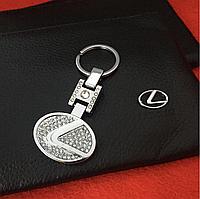 Брелок, украшенный стразами с эмблемой Lexus (Лексус)