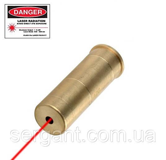 Лазерный патрон холодной пристрелки 12 калибр ЛАТУННЫЙ