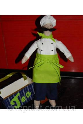 "Кукла для хранения ""Повар"" (любая цветовая гамма), фото 2"