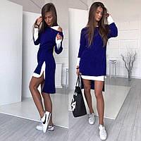 Платье-трансформер Синий