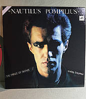 CD диск Nautilus Pompilius – Князь Тишины