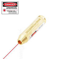 Лазерный патрон холодной пристрелки калибр 7.62х51 (.308)