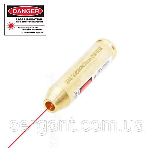Лазерный патрон холодной пристрелки калибр 7.62х51 (.308), фото 1