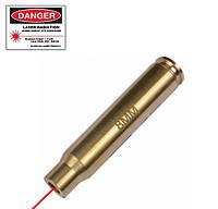 Лазерный патрон холодной пристрелки калибр 8мм (7.92х57) Маузер, фото 1