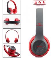 Беспроводные Блютуз наушники P47 с Радио и MP3 плеером FM Bluetooth Red