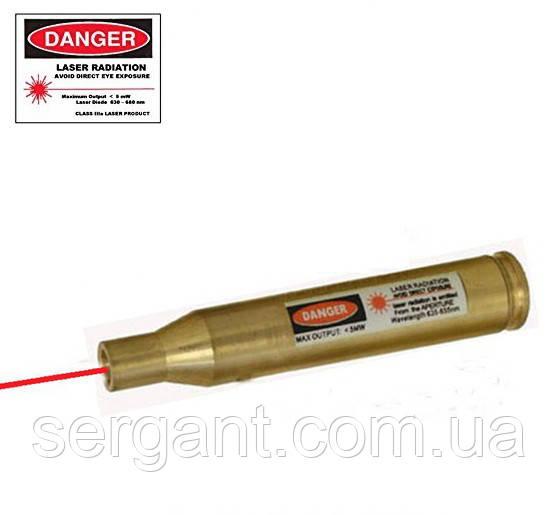 Лазерный патрон холодной пристрелки калибр 7.62х63 (.30-06)