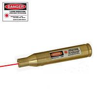 Лазерный патрон холодной пристрелки калибр 7.62х63 (.30-06), фото 1