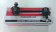 "Стойка (тяга) стабилизатора Кia Cerato 1.5-2.0 CRDi 2006> ,Кia Matrix 2001> задняя ""CTR"" CLKK-20 - Корея, фото 1"