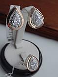 Серебряные серьги с золотой пластиной, фото 8