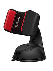 Универсальный автомобильный держатель Promate Mount-2 Red