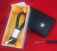 Кожаный брелок для автоключей с логотипом  Peugeot (Пежо)