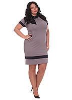 Женское повседневное платье Размер 50