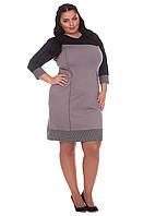 Женское повседневное платье Размер 58