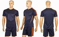 Футбольная форма подростковая Glow (рост 120-150 см, черный)