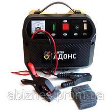 Аппарат для электрохимической очистки швов АДОНС-А